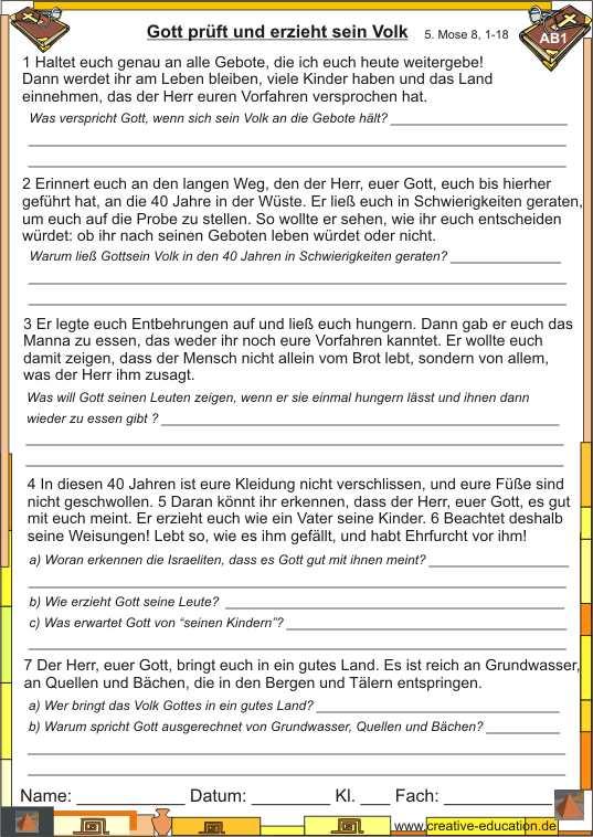 Und Fragen Über Gott Stellen Arbeitsblätter — WKDS