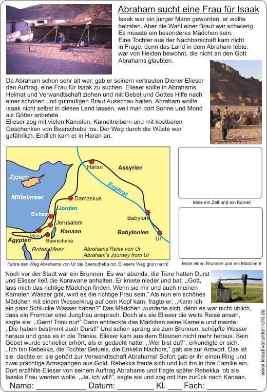 Download Khirbet Qeiyafa In The Judean Shephelah Some Considerations ...