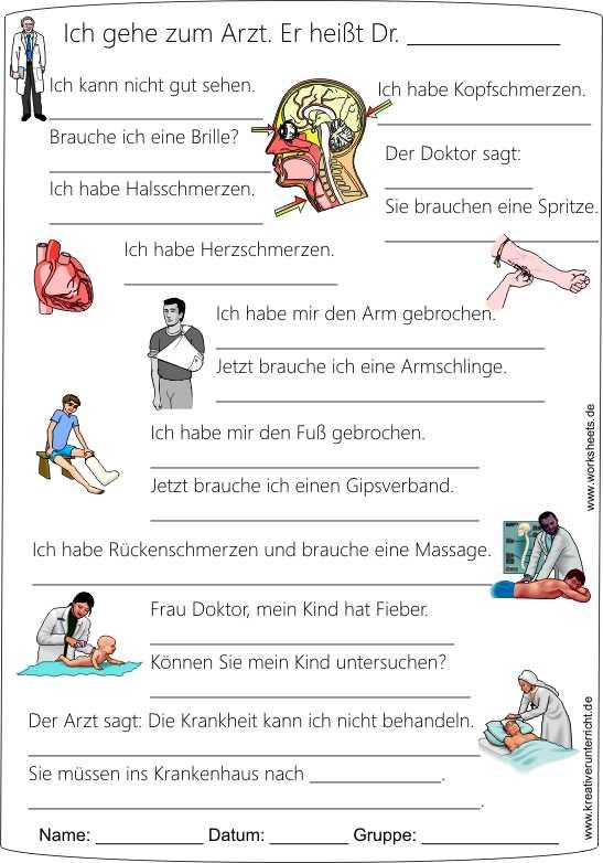 Niedlich Mathematik Arzt Arbeitsblatt Bilder - Mathematik ...
